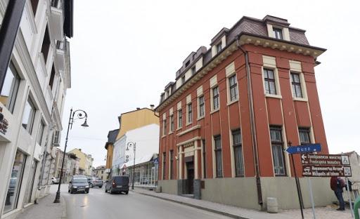 Велико Търново, Музей на илюзиите