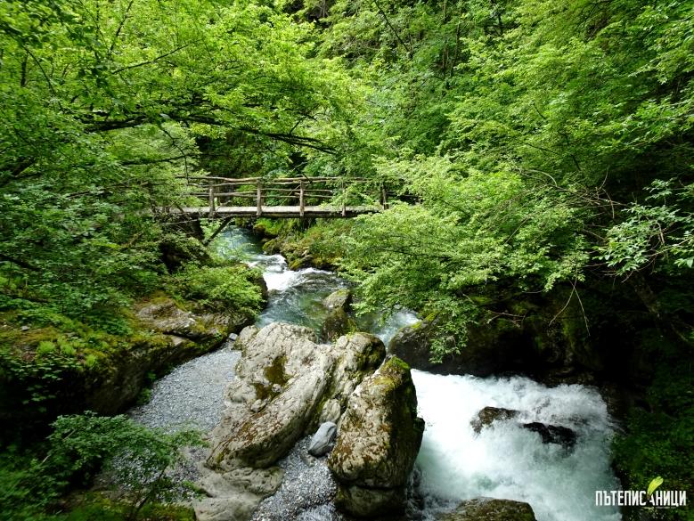 екопътека Бяла река, Калофер, Централен Балкан