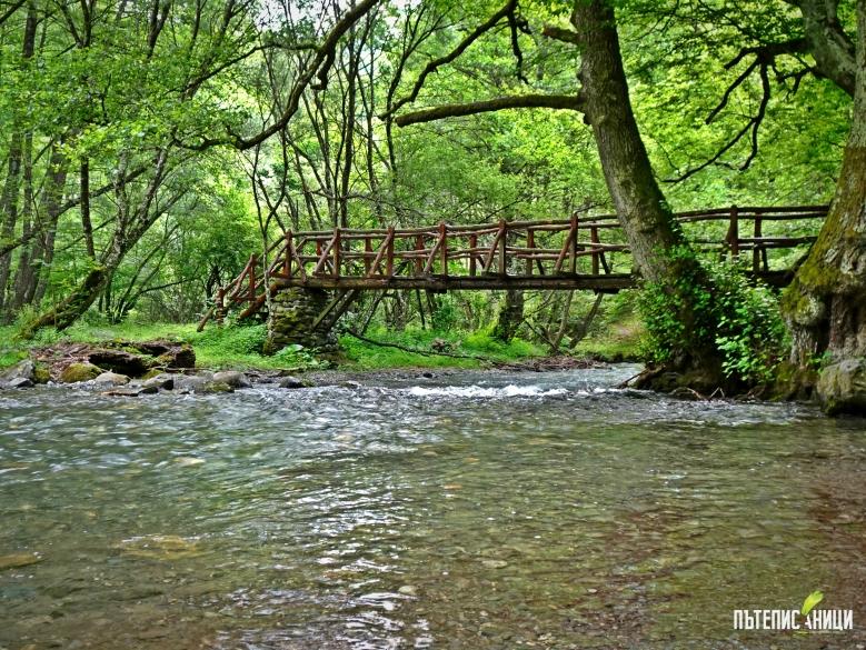 по мостчетата на Бяла река
